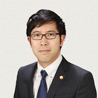 石橋侑三 弁護士